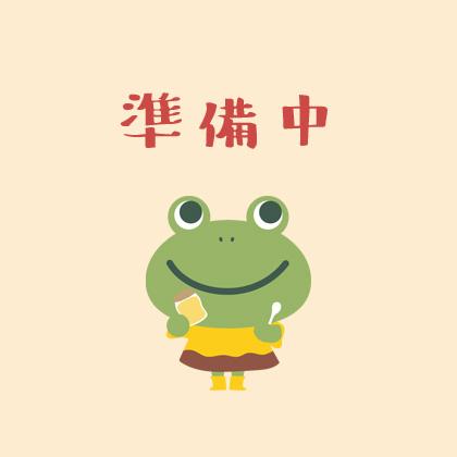 下呂ソフト(プレーン)