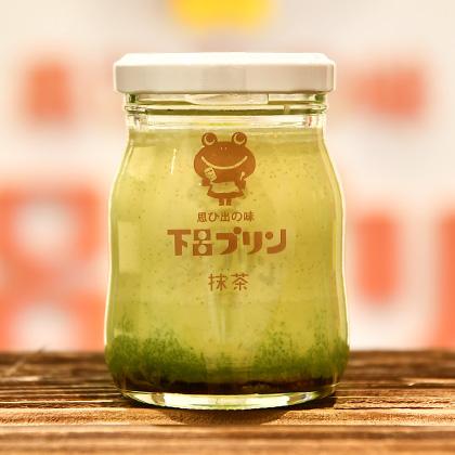 下呂プリン(抹茶)