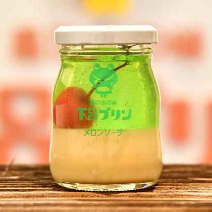 下呂プリン(メロンソーダ)